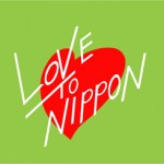 20140304 Love to Nippon Logo