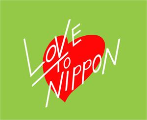 20140304 Love to Nippon Logo