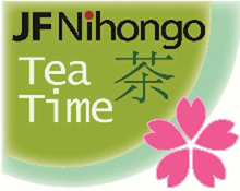 JF Nihongo Tea Time Spring Logo