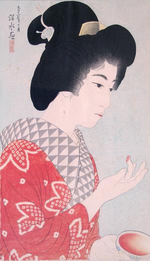 PAM Shin Hanga Rouge