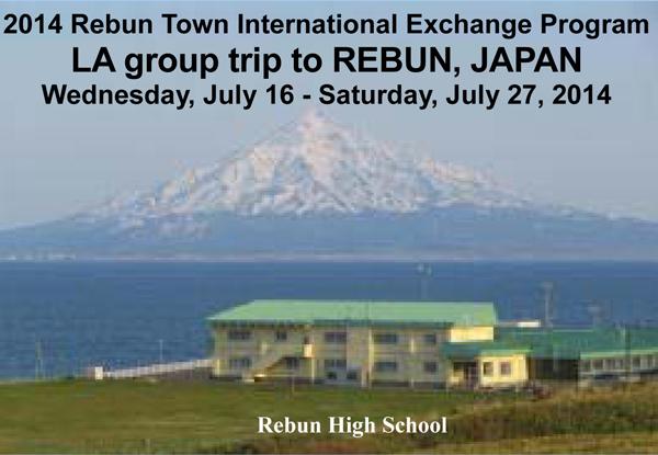 Rebun High School