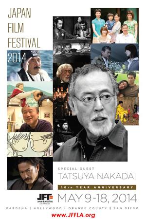 Japan Film Festival 2014