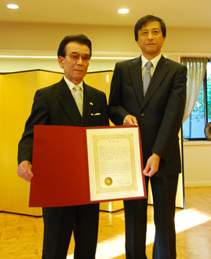 Chogi Higa Commendation by Jun Niimi