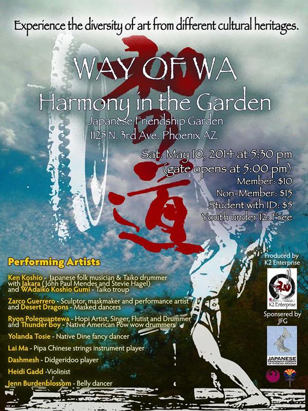 Phoenix Ken Koshio Way of Wa 2014