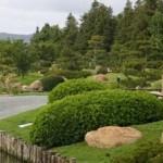 Suiho En Japanese Garden