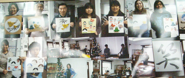 Kyodo System Japanese Language School