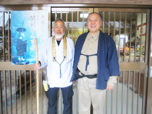 Mr Takahashi from Hokkaido at Iwamotoji