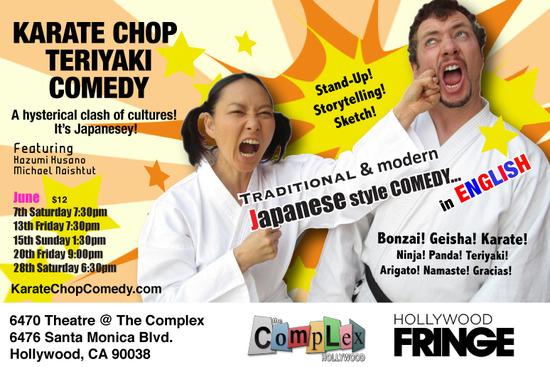 Karate Chop Teriyaki Comedy Show