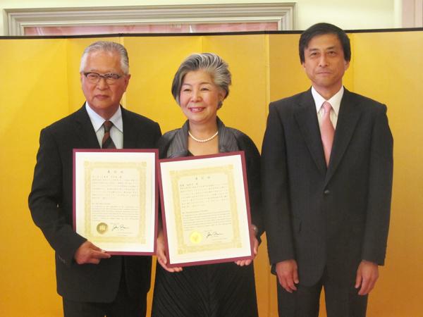 Ted Tanaka Masako Unoura Jun Niimi