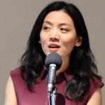 Christina Yu Yu