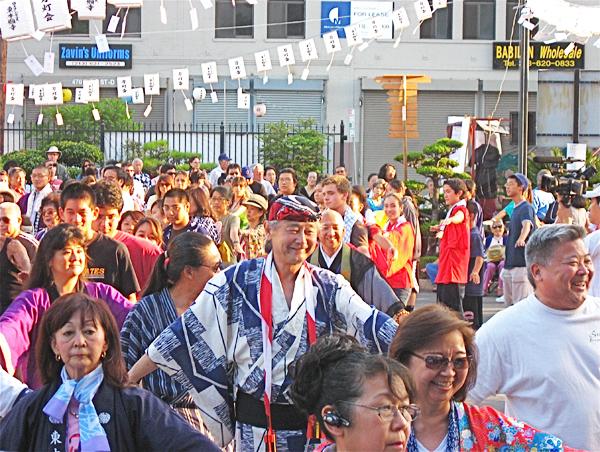 2008 Bon Odori Higashi Honganji