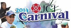 Gardena JCI small 2014 Carnival