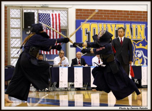 All US Kendo Federation