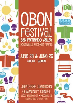 SFV Hongwanji Obon Festival