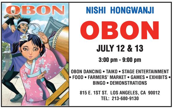 Nishi Hongwanji Obon Carnival 2014