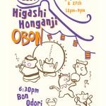 Higashi Honganji Obon 2014