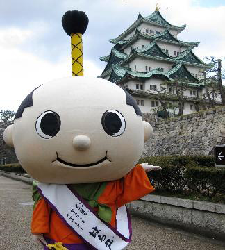 Nagoya samurai mascot Hachimaru