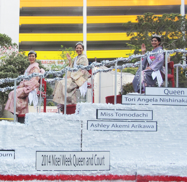 Nisei Week Queen 2014 Float