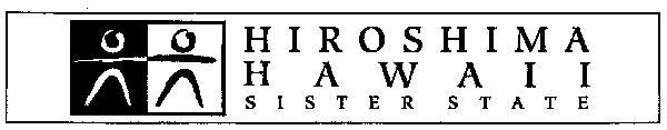 Hiroshima Hwaii Sister State Logo