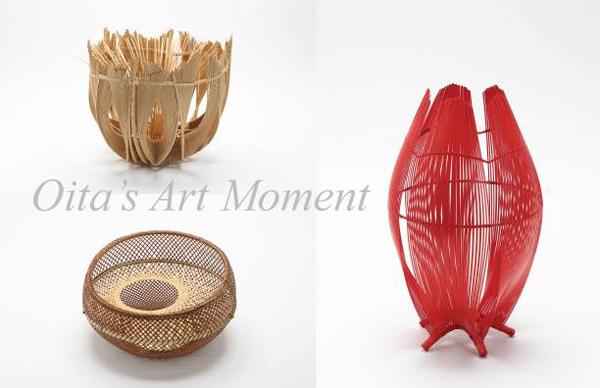 JACCC Oita Bamboo Sculpture