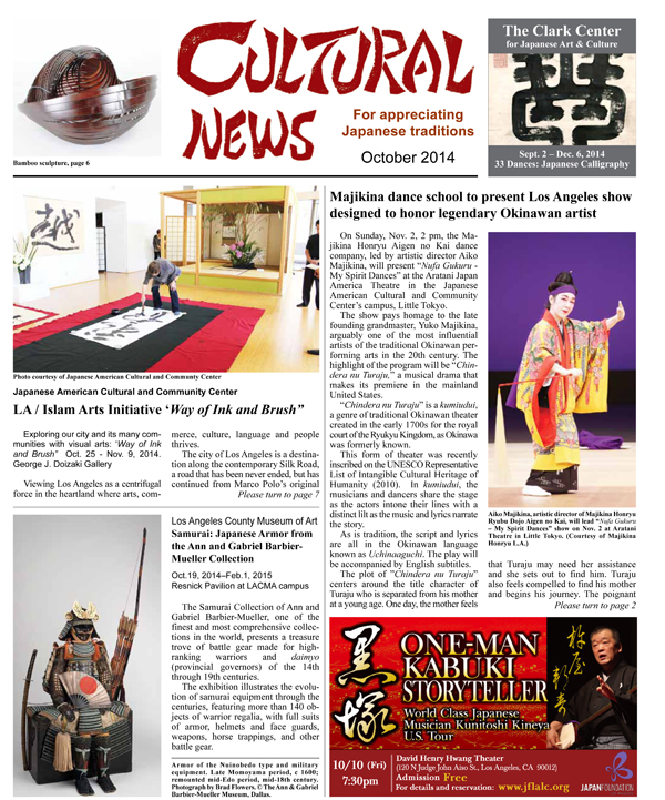 CN 2014 Oct Front Page