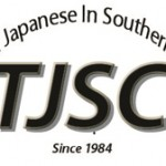 TJSC Logo