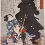 LACMA Art of Samurai Yoshitoshi