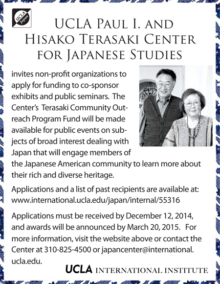 UCLA Terasaki Community Outreach Fund Ad 2014