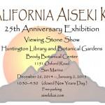 California Aiaseki Kai 2014-15 Show
