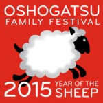 2015 JANM Oshogastu Fest