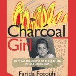 Nibei Charcoal Girl by Farida Fotouhi