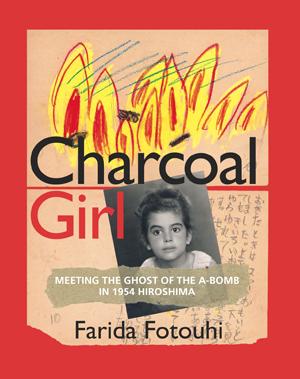 Nibei Charcoal Girl by Farida Fotouhi