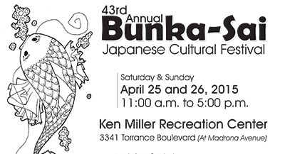 Torrance Sister City Association 2015 Bunka Sai