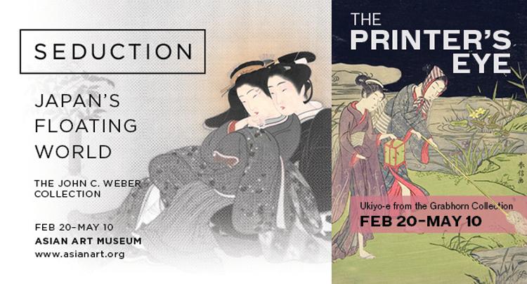 20150221 Asian Art Museum Seduction and Printer s Eyes