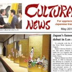 20150508 Icon Cultural News May Front Page Small