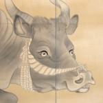 Price Collection Nagasawa Rosetsu Bull