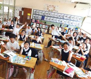 Students of Nobori Cho School