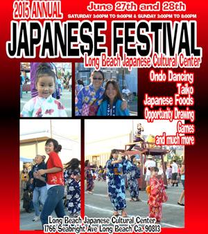 Long Beach Annual Japanese Festival