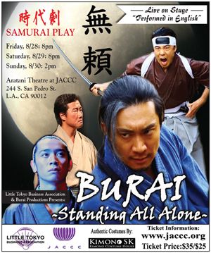 Burai samurai play