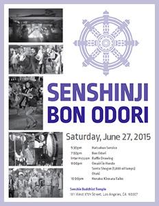 Obon Senshin