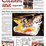 Cultural News 2015 August Issue P01