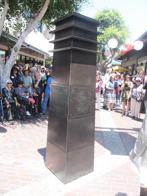 Steel Lantern Memorial for Sei Fujii