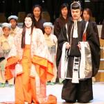 Opera Kaguya Hime