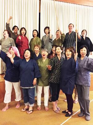 Opera Kaguya-Hime Los Angeles Chorus
