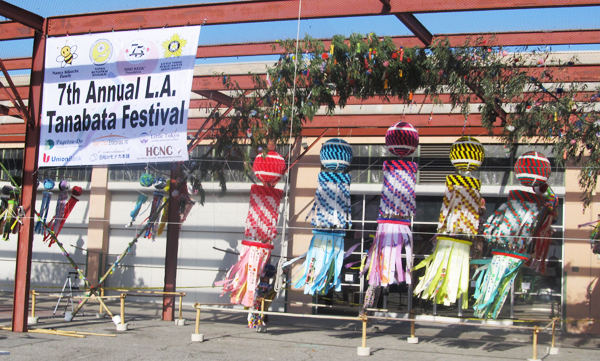 2015 LA Tanabata Festival (Cultural News Photo)
