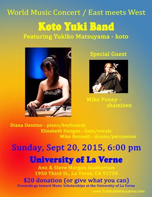Koto Yuki Band Concert at La Verne