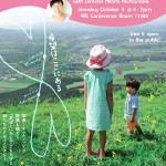 UCLA screening Little Voices from Fukushima with filmmaker