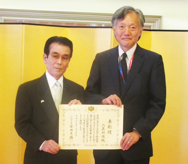 Mr. Chogi Higa, left, was awarded Japanese foreign minister's commendation by Japanese consul general in Los Angeles Harry H. Horinouchi on Sept. 25. (Cultural News Photo)