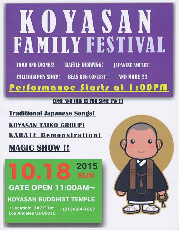 Koyasan Family Festival