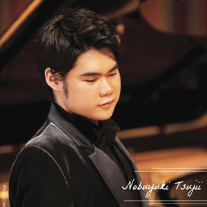 Pianist Nobuyuki Tsujii